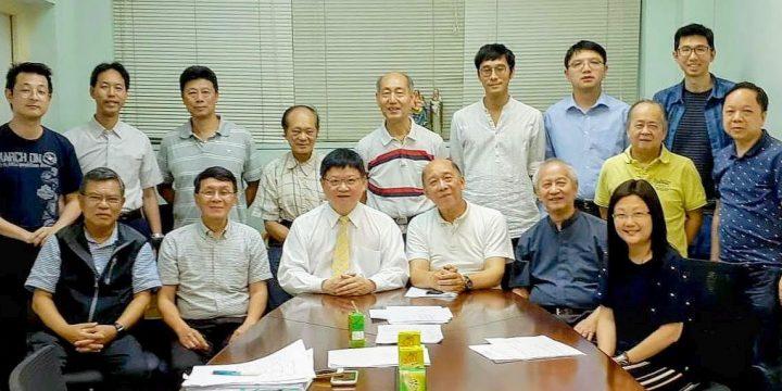執委會會議 – 2018年7月9日