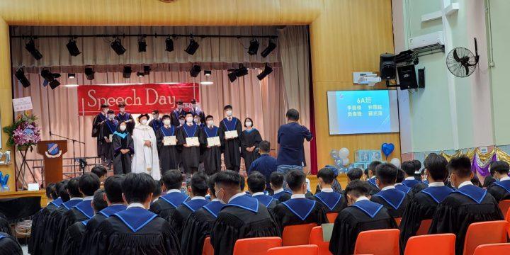 2020-21年度中六畢業典禮